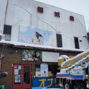 昭和初期の趣を残す映画館