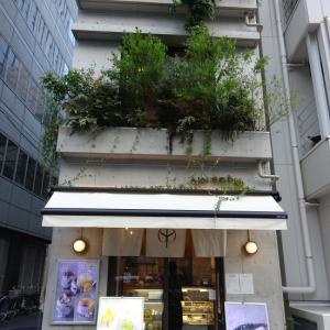 東銀座のビーガンレストラン