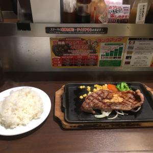 いきなりステーキ イオンモール津南店