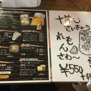 串 Dining & Live sports 十笑