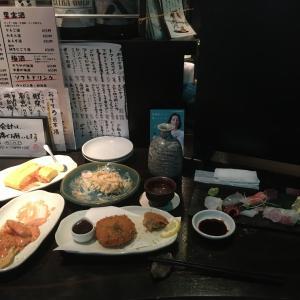 IZAKAYA DINING 海住