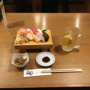 寿司居酒屋 や台ずし 津新町