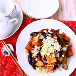 甘辛だれがジュワ~っとしみる! メインにも副菜にもOK、厚揚げとなすの甘辛豆板醤炒め。