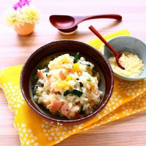 【レシピ開発】 決め手はすっぽんスープ! 滋味あふれる、まろやか豆乳おじや。