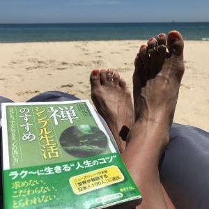 ポルトガル2019☆貸切り状態ビーチでヨガ三昧&禅の愛読書