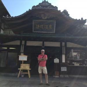 里帰り2018☆日本最古の温泉へ・・・