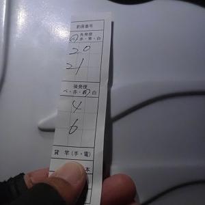 11月21日 三邦丸