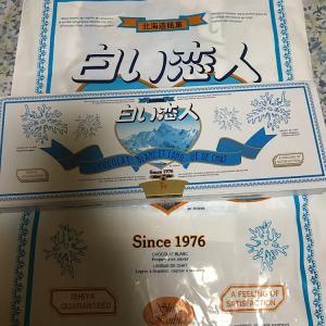 北海道銘菓徹底比較!白い恋人編