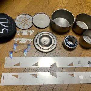 月刊「米を炊く」予告編 チタンクッカー自動炊飯リベンジのための銅製バーナーパッドの燃焼実験