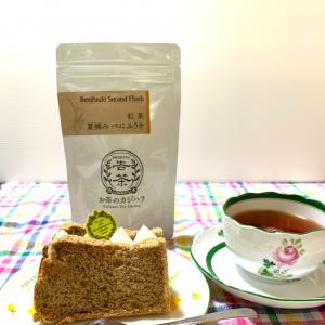 しまねこやさんとCreamさんでお茶のカジハラの和紅茶を使ったケーキ販売されてます