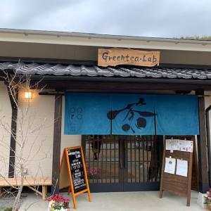 お茶の富澤日本茶専門店とcafeミモザさんへ視察にいってきました