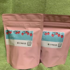 苺紅茶リピート率№1 ★★