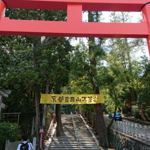 ほんとなら今頃は京都だったのに(T_T) 心は吉田山
