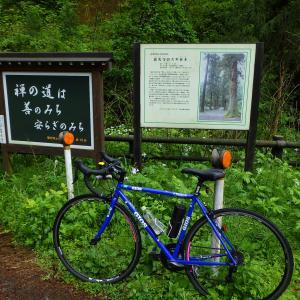 慈光寺までサイクリング 89Km