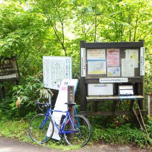 五頭連峰松平山登山口魚止の滝までサイクリング80Km