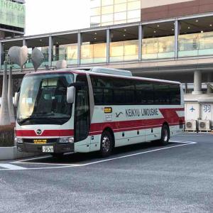熊本出張① 羽田空港行リムジンバス