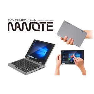 ドン・キホーテの新型ノートPC ナノート(NANOTE)が熱い