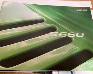 HONDA S660 完売