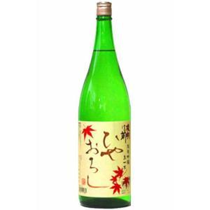 ◆新着◆  【日本酒/長野県/小野酒造店】夜明け前 純米吟醸 山田錦 生一本 ひやおろし