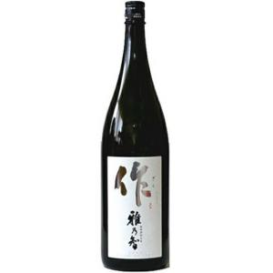 【日本酒/三重県/清水清三郎商店】作 純米吟醸 雅乃智(みやびのとも)