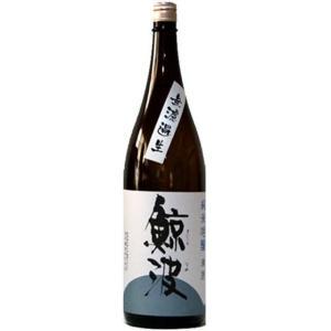 【日本酒/岐阜県/恵那醸造】鯨波 純米吟醸 無濾過生酒