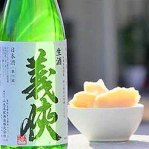 ◆義侠の酒粕◆兵庫県東条町特A地区産山田錦100%の酒粕