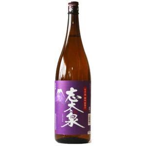◆新規取引蔵◆【日本酒/静岡県/志太泉酒造】志太泉 純米吟醸 藤枝誉富士55