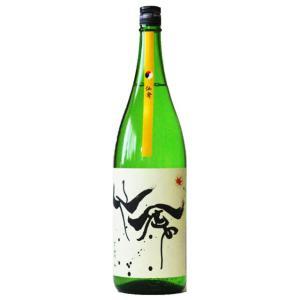 【日本酒/栃木県/せんきん】仙禽 純米大吟醸 朝日50 《秋あがり》