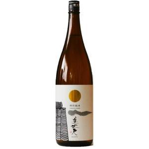 ◆SAKE COMPETITION 2019 純米酒部門2位&4位酒◆【日本酒/高知県/濱川商店】美丈夫 特別純米酒 & 純米酒 慎太郎