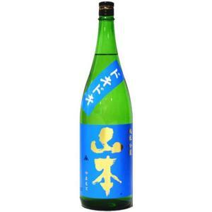 【日本酒/秋田県/山本合名】山本 純米吟醸 ドキドキ山本 ブルー・ラベル