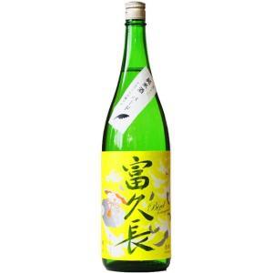 【日本酒/広島県/今田酒造本店】富久長 純米酒 バード