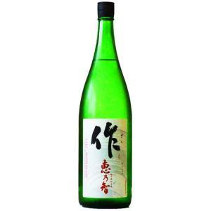 【日本酒/三重県/清水清三郎商店】作 純米吟醸 恵乃智(めぐみのとも)
