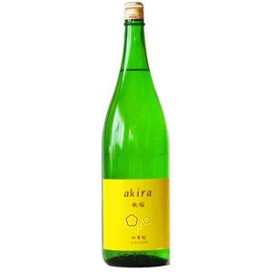 ◆新着!秋の日本酒◆  【日本酒/栃木県/宇都宮酒造】四季桜 純米吟醸 AKIRA 秋桜