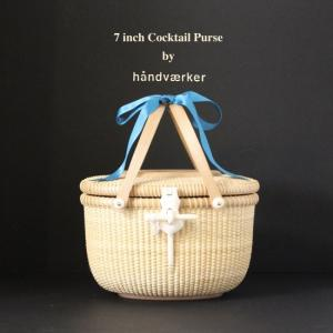 7inch Cocktail Purse