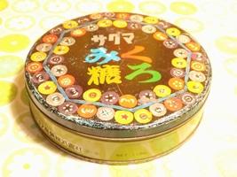 昭和レトロ雑貨UP+レトロ風おやつ