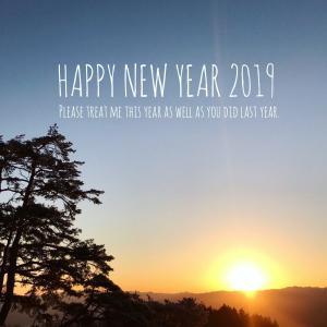 今年もよろしくお願いします(*´꒳`*)