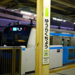 品川駅線路切換工事に伴うレアな運用変更(11月16日)