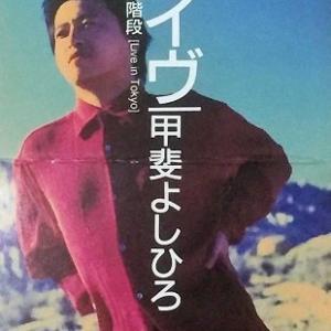 レコードジャケット~レディ・イヴ