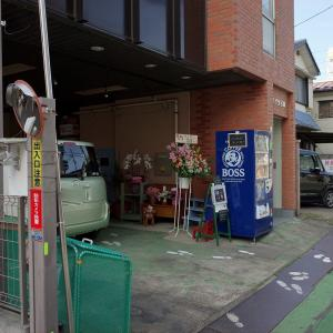 川越市、GARAGE KITCHEN  Charot(チャロ)