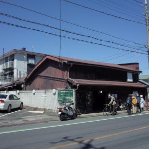 解体の危機!江戸中に建てられた水村家の情報