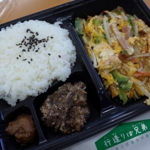 川越市、沖縄料理 おいしい時間 テイクアウト