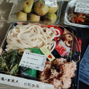 川島町、JA埼玉中央 川島農産物直売所