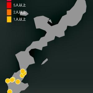 沖縄県知事来年自粛要請