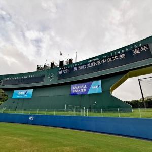 おじさん野球沖縄県大会