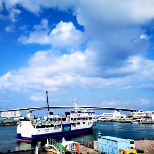 海の学校ファイナル 渡嘉敷キャンプ