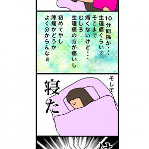 出産レポ【5】