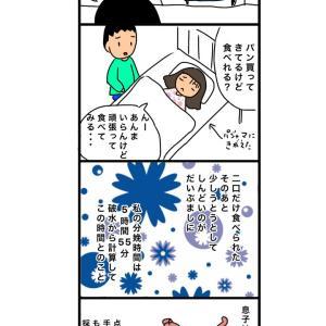 出産レポ【24】