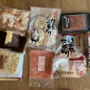 福岡のおいしいものたち到着!