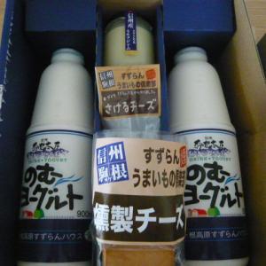 【優待選択品】我が家にもヤマウラのすずらんハウスセットが届いた