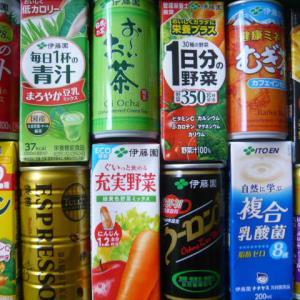【株主優待】伊藤園から1,500円相当の自社製品が届いた